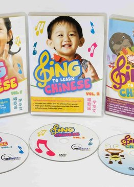 WINK to LEARN - SING to LEARN Chinese 3-in-1 3-DVD Bundle