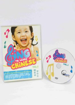 WINK to LEARN - SING to LEARN Chinese DVD (Vol. 1)