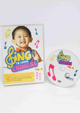 WINK to LEARN - SING to LEARN Chinese DVD (Vol. 2)