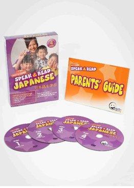 WINK to LEARN - Speak & Read Japanese 4-DVDs Program