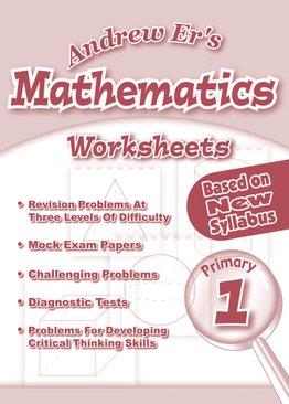 Andrew Er's Maths Worksheets 1