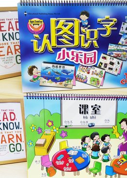 Young Learners Table Charts Chinese