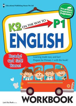 K2 On the Way to P1 English Workbook