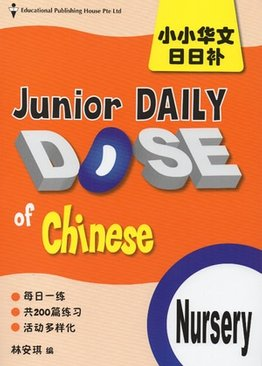 Junior Daily Dose of Chinese Nursery
