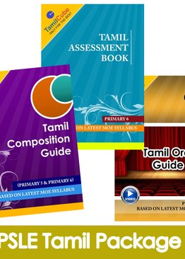 Tamilcube PSLE Tamil Star Package
