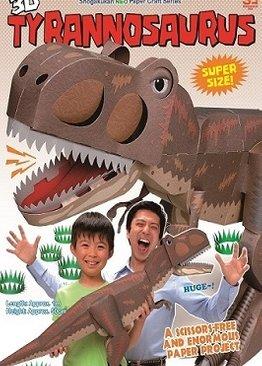 3D Tyrannosaurus