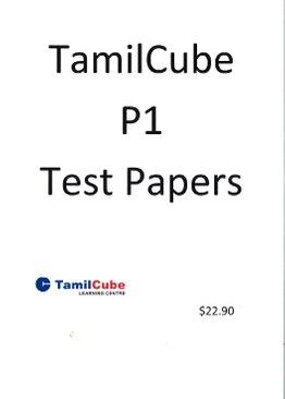 Tamil Primary 1 Test Paper