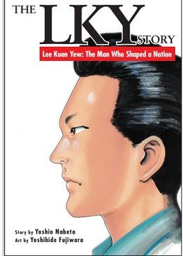 The LKY Story