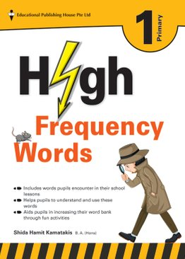 High Frequency Words 1