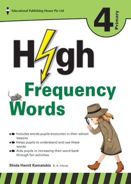 High Frequency Words 4