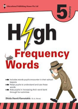 High Frequency Words 5