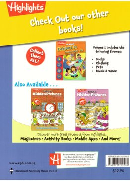 All About Kickstart To Primary English Vol 2