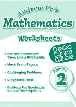 Andrew Er's Maths Worksheets 2