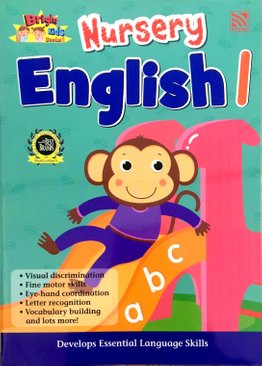 Bright Kids : Nursery English 1