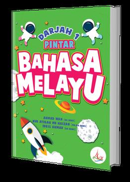 Buku Latihan Pintar Bahasa Melayu Darjah 1