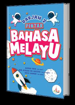 Buku Latihan Pintar Bahasa Melayu Darjah 2