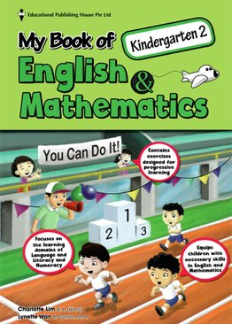 My Book of English and Mathematics K2