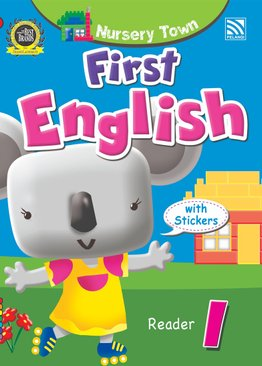 Nursery Town: First English Reader 1 (with Sticker)