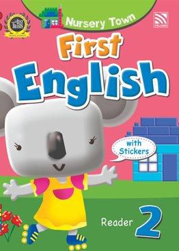 Nursery Town: First English Reader 2 (with Sticker)