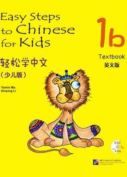 Easy Steps to Chinese for Kids-  1B Textbook 轻松学中文 课本1B