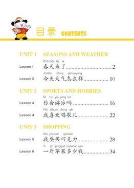 Chinese Paradise Workbook 3 (2nd Ed) 汉语乐园 练习册3(第二版)