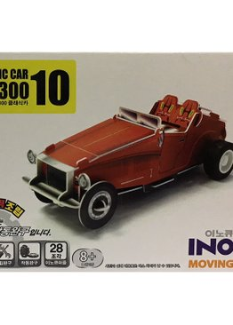 Jigsaw Puzzle Play N Learn 3D Wind-Up Classic Car AF2300 Educational Party Gift