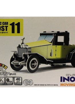 Jigsaw Puzzle Play N Learn 3D Wind-Up Classic Car Ghost Educational Party Gift