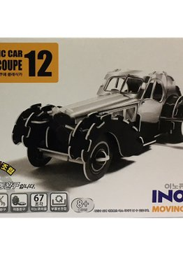 Jigsaw Puzzle Play N Learn 3D Wind-Up Coupe 57SC Educational Party Gift