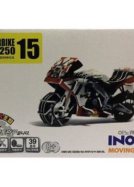 Jigsaw Puzzle Play N Learn 3D Wind-Up MotorBike RGV-250 Educational Party Gift