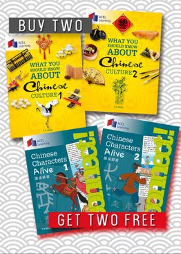 Chinese Culture & Characters Bundle (4-book)