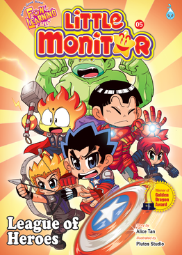 Little Monitor – League of Heroes