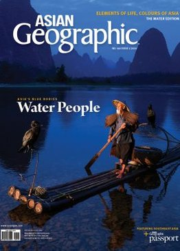 Asian Geographic 1/ 2020