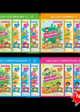 Beginner English Ultimate Pack Bundle of 16 Books ( Preschool )