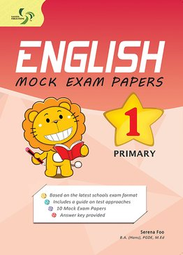 English Mock Exam Papers ( Primary 1 )