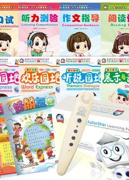 Foundation Pack + EtutorStar Learning Pen with Reading Magazine Bundle Pack ( Primary 1 )