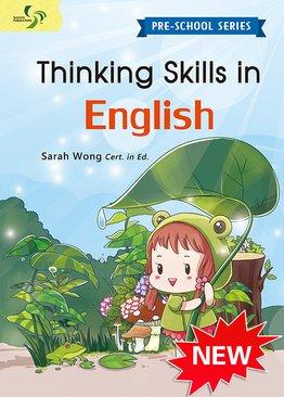 Thinking Skills in English ( Preschool )