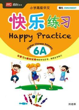 Happy Practice Higher Chinese 小学高级华文快乐练习 6A