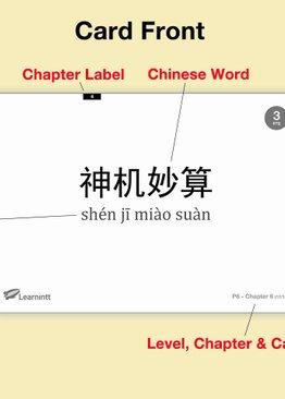 Chinese Vocabulary Flashcards P5