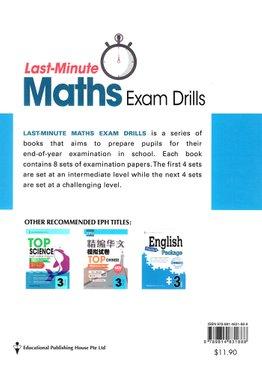 Last-Minute Maths Exam Drills P3