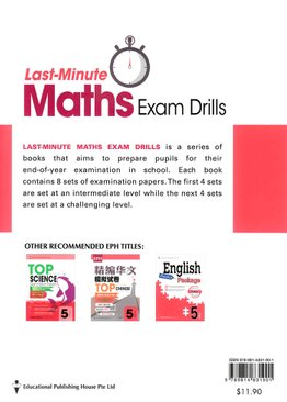 Last-Minute Maths Exam Drills P5