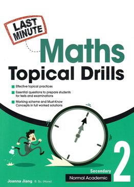 Last-Minute Maths Topical Drills Sec 2NA