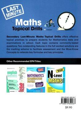 Last-Minute Maths Topical Drills Sec 3NA