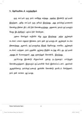P3 Tamil Specimen Papers