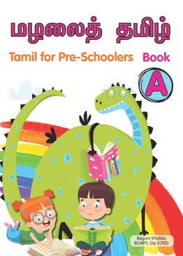 Tamil for Pre-Schoolers Book A