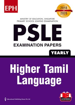 PSLE H/ Tamil Qs & Ans 18-20 (Yrly)