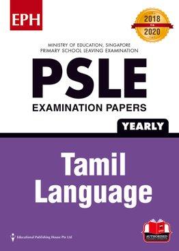 PSLE Tamil Exam Qs & Ans 18-20 (Yrly)