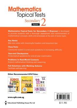 Mathematics Topical Tests Sec 2E