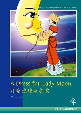 A Dress for Lady Moon  月亮娘娘做衣裳