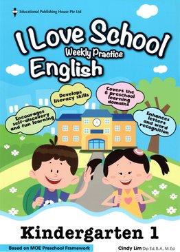 K1 English 'I LOVE SCHOOL!' Weekly Practice