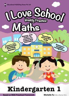 K1 Mathematics 'I LOVE SCHOOL!' Weekly Practice